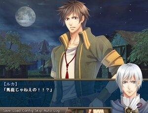 IRIS-豪雪の王- 製品版 Game Screen Shot