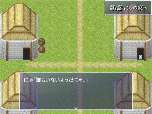 猫の大冒険 Game Screen Shot1
