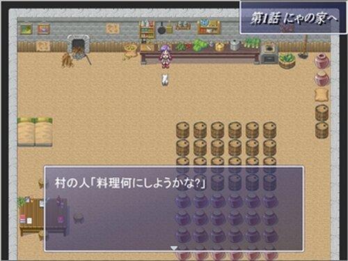 猫の大冒険 Game Screen Shot2