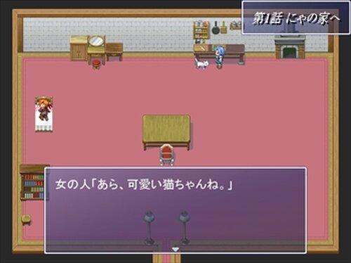 猫の大冒険 Game Screen Shot3