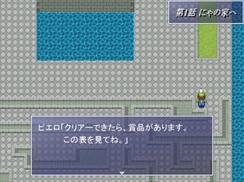 猫の大冒険 Game Screen Shot5