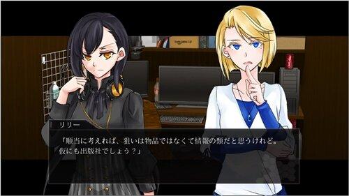CyberRebeat Game Screen Shot1