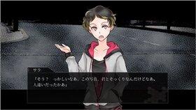 CyberRebeat Game Screen Shot2
