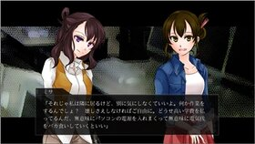 CyberRebeat Game Screen Shot5
