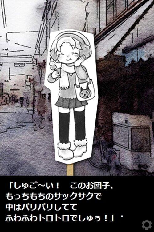 路地裏おとぎ話~春風をさがして~ Game Screen Shot3