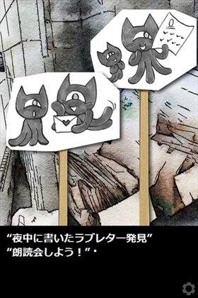 路地裏おとぎ話~春風をさがして~ Game Screen Shot5