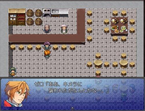 ルーズファンタジー Game Screen Shot