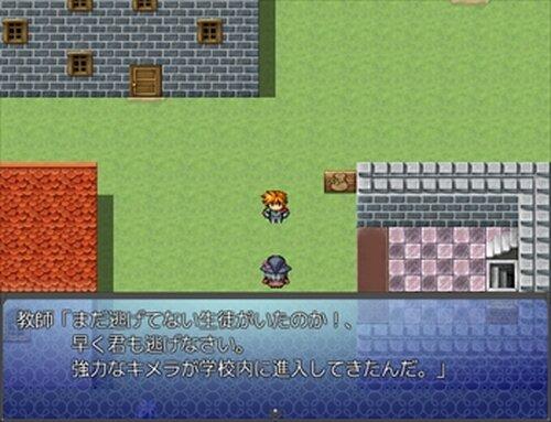 ルーズファンタジー Game Screen Shot3