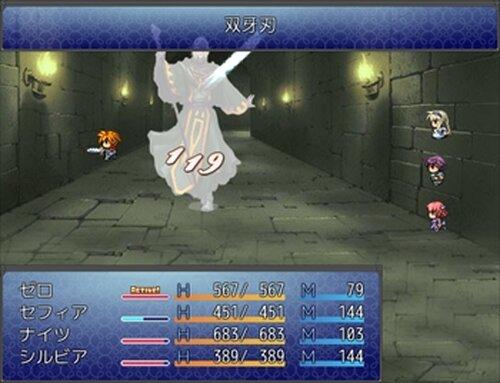 ルーズファンタジー Game Screen Shot4