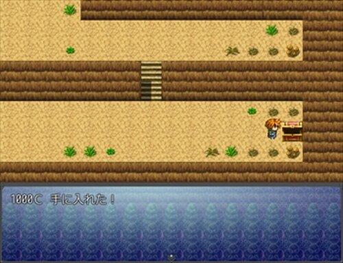 ルーズファンタジー Game Screen Shot5