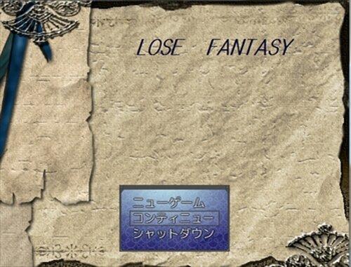 ルーズファンタジー Game Screen Shots
