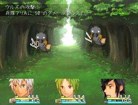 さよなら、魔王 -前編- Game Screen Shot2