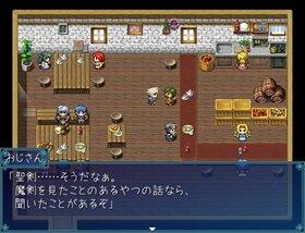 さよなら、魔王 -前編- Game Screen Shot4