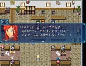 さよなら、魔王 -前編- Game Screen Shot5