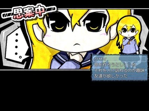 歌舞り者。 Game Screen Shot3