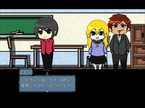 歌舞り者。 Game Screen Shot4