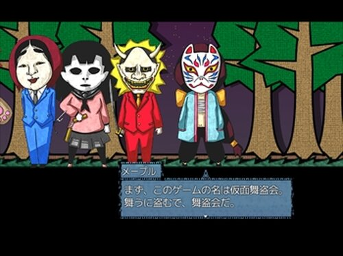 歌舞り者。 Game Screen Shots