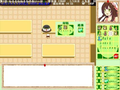 もし町はずれの一人娘が実家のねる〇るねるね工場を継いだら Game Screen Shot