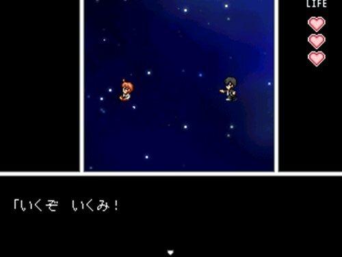 バトルオブイモウト Game Screen Shot1