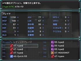 SAKURA UNDERGROUND Game Screen Shot5