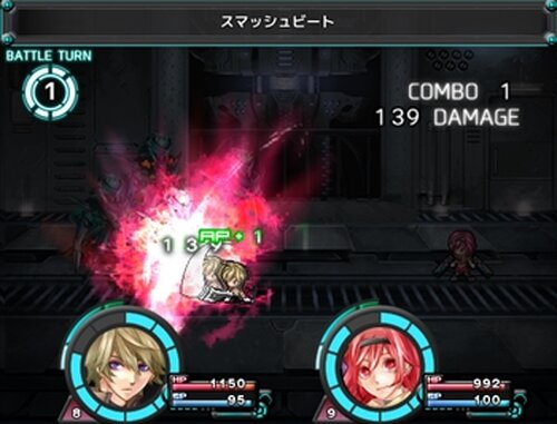 SAKURA UNDERGROUND Game Screen Shots