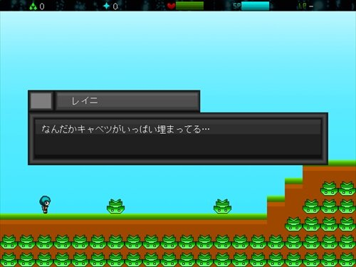雨の記憶 Game Screen Shot1