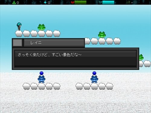 雨の記憶 Game Screen Shot5