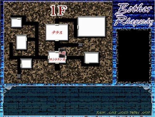 Bother Rhapsody Game Screen Shot4