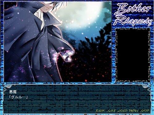 Bother Rhapsody Game Screen Shots