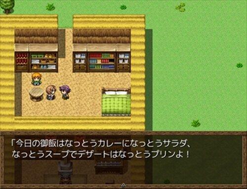 なっとうクエスト Game Screen Shot2