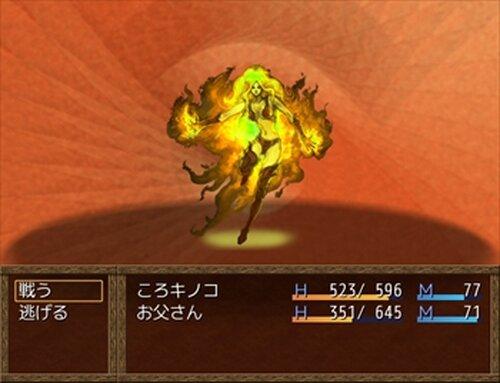 なっとうクエスト Game Screen Shot5