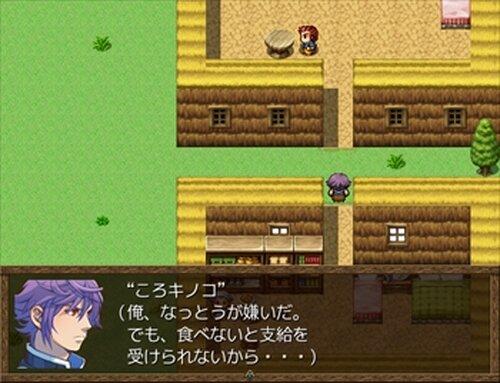 なっとうクエスト Game Screen Shots