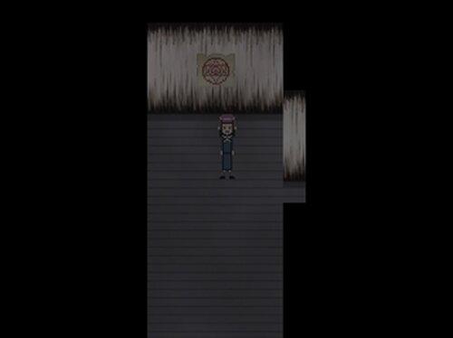 不穏 Game Screen Shots