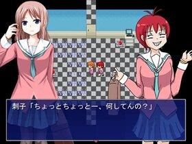 いじめっこ虐殺ゲーム Game Screen Shot2