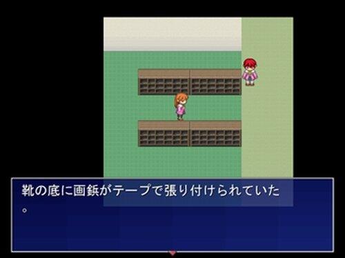 いじめっこ虐殺ゲーム Game Screen Shot3