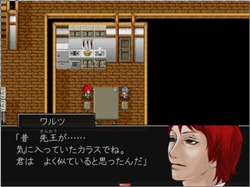 レイン オブ アヴァリス~序言~ Game Screen Shot3