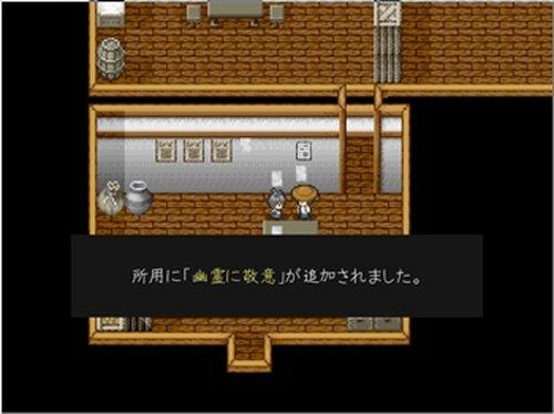 レイン オブ アヴァリス~序言~ Game Screen Shot4