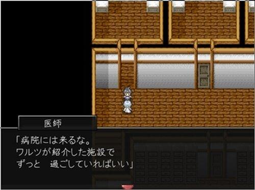 レイン オブ アヴァリス~序言~ Game Screen Shot5