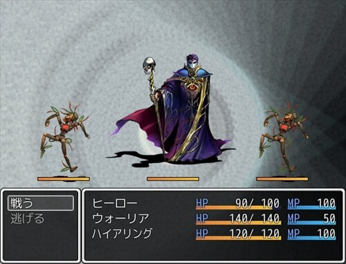 Five Battle Game Screen Shot