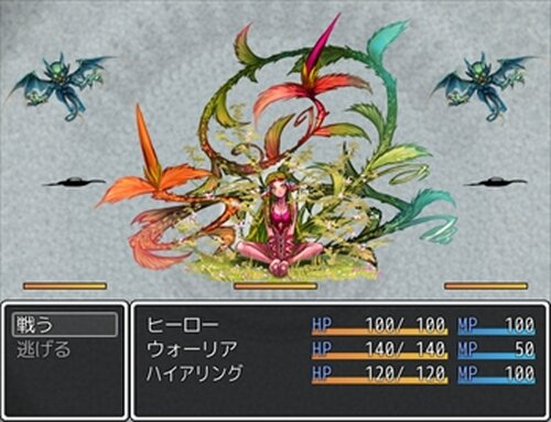 Five Battle Game Screen Shot4
