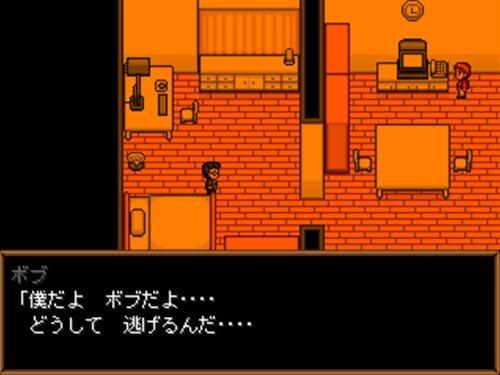 夕暮れの未来 Game Screen Shot1