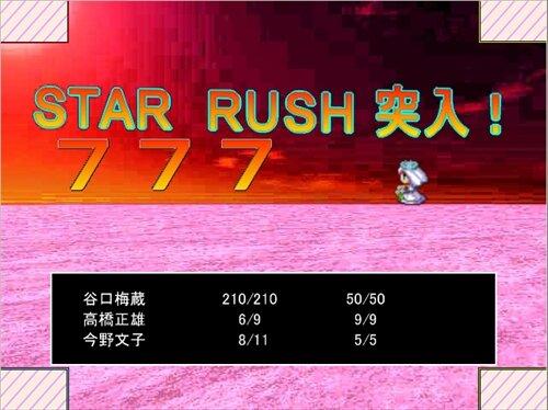 ムシカゲ featuring イツロモリ Game Screen Shot1