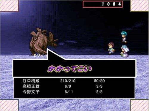 ムシカゲ featuring イツロモリ Game Screen Shot2