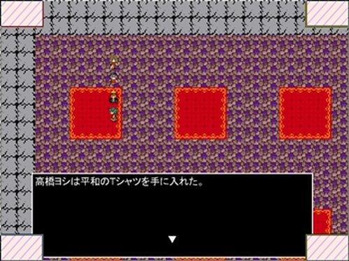 ムシカゲ featuring イツロモリ Game Screen Shot3