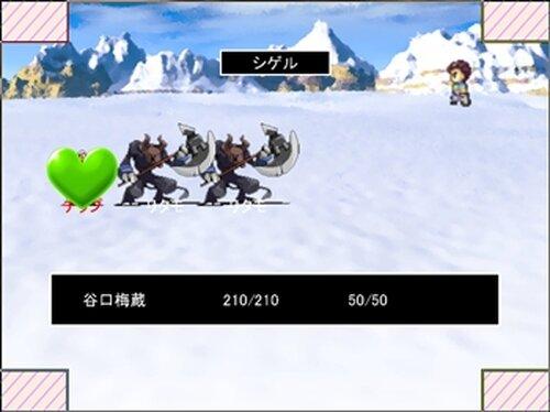 ムシカゲ featuring イツロモリ Game Screen Shot5