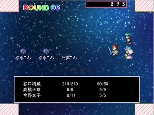ムシカゲ featuring イツロモリ Game Screen Shots