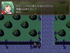 ハードボイルド・チョコレート Episode1 禁煙 - No Smoking - Game Screen Shot2