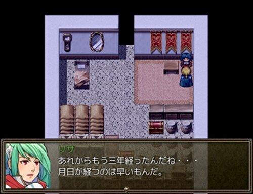 ハードボイルド・チョコレート Episode1 禁煙 - No Smoking - Game Screen Shot3