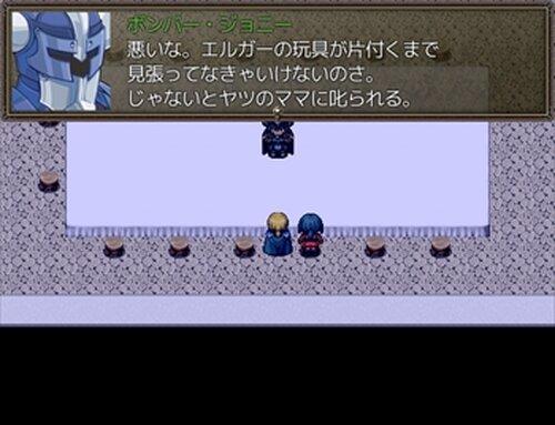 ハードボイルド・チョコレート Episode1 禁煙 - No Smoking - Game Screen Shot5