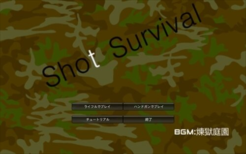 Shot Survival Game Screen Shot2